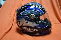 Фирменный шлем интеграл SHARK RSR 2  матовый S