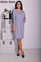 Модное женское платье Джулия джинс (52-56)