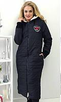 Пальто зимнее, длинное 50-52,54-56