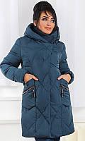Теплое стеганное пальто 48,50,52,54,56