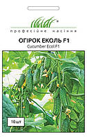 Семена огурцов Эколь F1 10 шт, Syngenta
