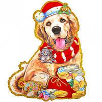 Плакат год Собаки 30х23 см