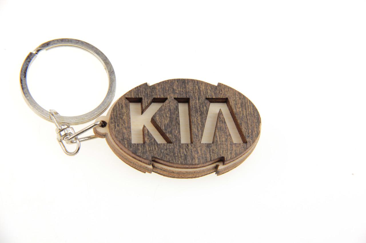 брелок Kia деревянный продажа цена в харькове брелоки от интернет магазин зебикс товары для дома по низким ценам 606984147