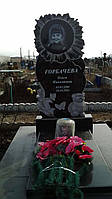 Памятник детский Солнышко
