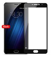 Защитное стекло Meizu M6 Full cover черный 0,26мм в упаковке