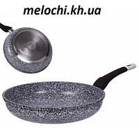 Сковорода з гранітним покриттям 22 сантиметри, фото 1