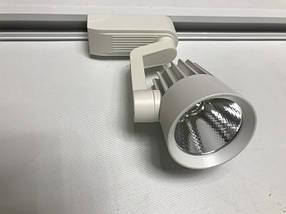 Светодиодный трековый светильник SL-4003 10W 4000К белый Код.58053