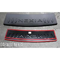Накладка на бампер Daewoo Nexia II '07-> NEW пластиковая  PUR 09616