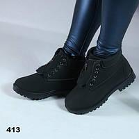 Утепленные женские ботиночки черные АВ-413