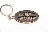 Брелок Land-Rover (Ленд Ровер)