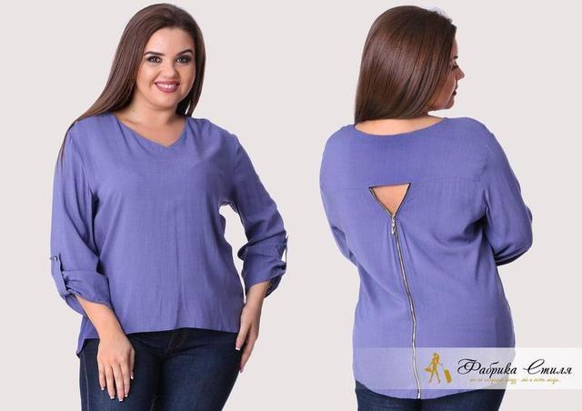 Женские блузы больших размеров