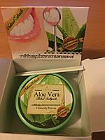 100% травяная,тайская паста с экстрактом алое вера 25 гр.