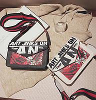 Яркая модная женская сумка клатч Art с красочным поясом. Отличное качество. Доступная цена. Дешево Код: КГ2360