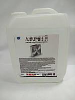 Очиститель алюминиевых поверхностей АЛЮМИНИЙ, 5 кг