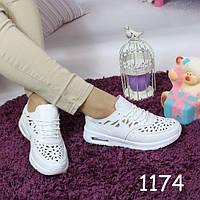 Женские кроссовки в сетку белые АВ-1174