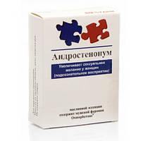 Концентрат мужских феромонов Андростенонум, 1 мл.