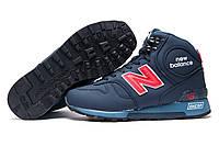 Зимние кроссовки высокие New Balance 1300, на меху, унисекс, темно-синие, р. 41