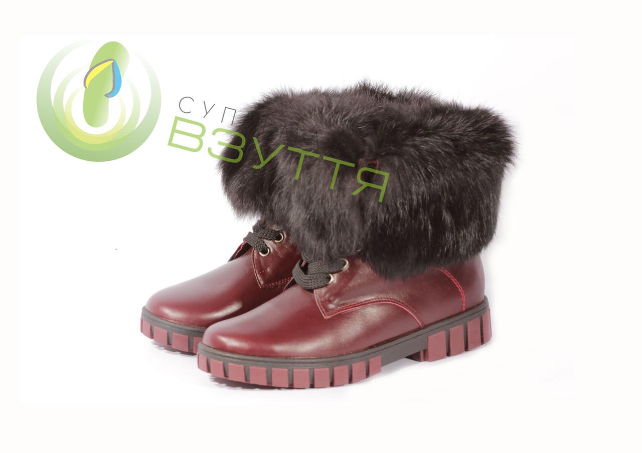 Зимние кожаные ботинки (рр 31-36)