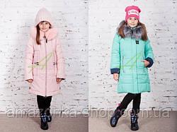 Детская коллекция зимних курточек 2017-2018 от AMAZONKA уже на сайте!