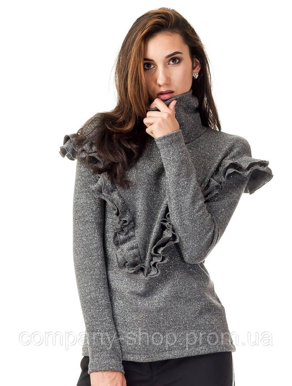 Женский джемпер с высоким воротником и рюшами. Модель К082_серый люреск.