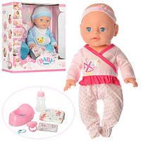 Пупс,кукла в коробке Baby Love  34см. Новинка 2017!!!