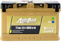Аккумулятор 77 Ah, 12V  Galaxy Gold Ca-Ca (0)