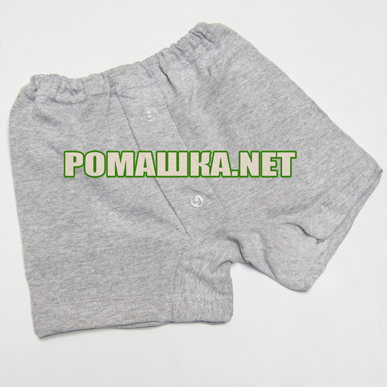 6b3b719745db6 110-116 для мальчика ткань КУЛИР 100% хлопок 3906 Серый 110, цена 36 грн.,  купить в Киеве — Prom.ua (ID#606993808)