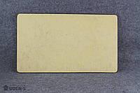 Изморозь медовый 222GK5IZ412