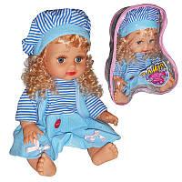 Кукла в рюкзаке Алина 5068