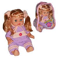 Кукла Алина 5078 в рюкзаке,5 фраз, мелодия, считал.