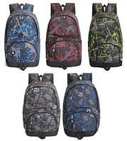 Рюкзак Sport Graffiti. Рюкзак велосипедный. Туристический рюкзак. Стильный рюкзак., фото 1