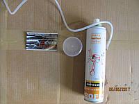 Антикокс ХАДО 320 мл, Очистка двигателя наружная XADO XB 40011