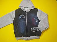 Куртка демисезонная на махре 3 - 8 лет