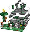 """Конструктор лего майнкрафт Аналог Lego Minecraft Bela 10623 """"Храм в джунглях"""" 604 дет, фото 5"""