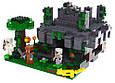 """Конструктор лего майнкрафт Аналог Lego Minecraft Bela 10623 """"Храм в джунглях"""" 604 дет, фото 6"""
