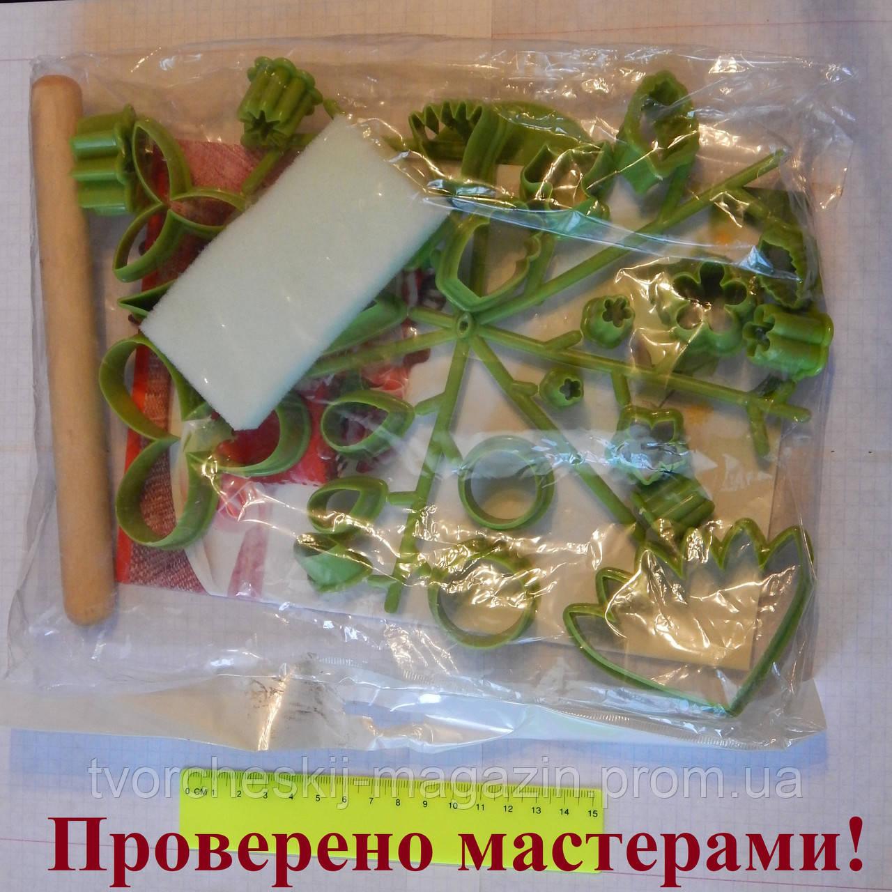 Большой набор вырубок для цветов (пластик)