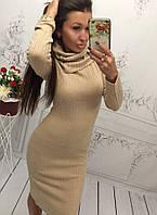 Теплое платье из ангоры