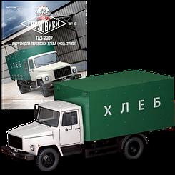 Модель Автолегенды Грузовики (DeAgostini) №10ГАЗ-3307 масштаб 1:43
