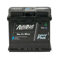 Аккумулятор Autopart Plus 55 Ah, 12V, (1)
