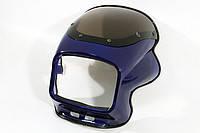 Пластик - обтекатель фары квадратной + ветровик, СИНИЙ на мотоцикл VIPER -125-J