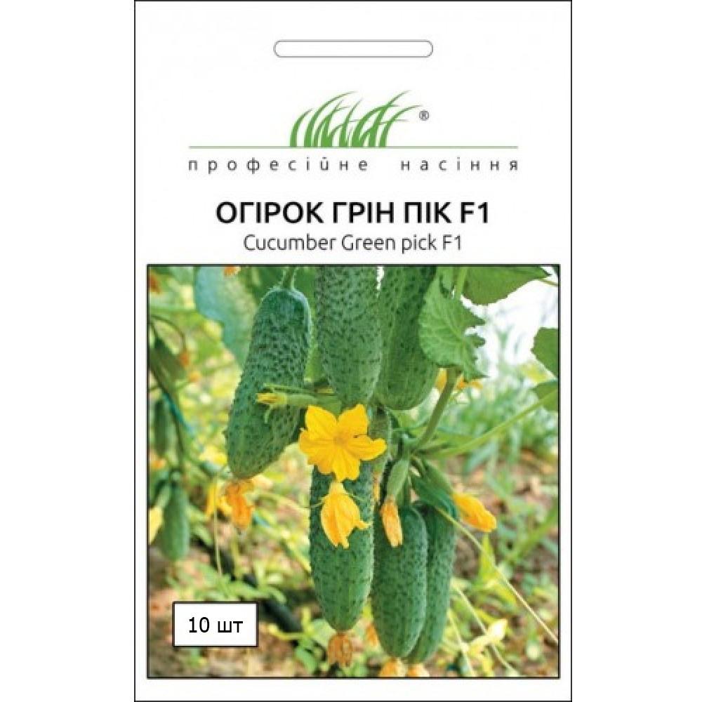 Семена огурцов Грин Пик F1 10 шт, Unigen Seeds