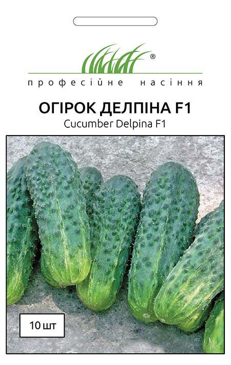 Семена огурцов Делпина F1 10 шт, Nunhems Zaden