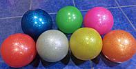 Мяч для художественной гимнастики (вес - 280 г, диаметр - 15 см)