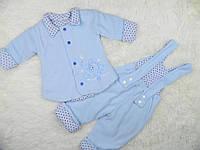Куртка с полукомбинезон для новорожденных