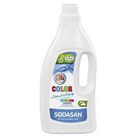 Органическое средство Color-sensitive для стирки цветного и белого, Sodasan