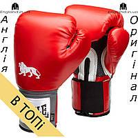 Lonsdale боксерские перчатки красные | Lonsdale боксерські рукавички червоні