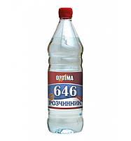 Растворитель 646 ТМ OPTIMA без прекурсоров  (0,8 л ) ПЕТ (0,56кг)