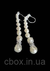 Серьги жемчужные, Pearlescent world tour earrings, Avon, Эйвон, 39389