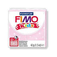 Фимо Кидс полимерная глина Fimo Kids №206, жемчужная роза, Германия.