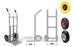 Ручная тележка SK-255 двухколесная, до 200 кг